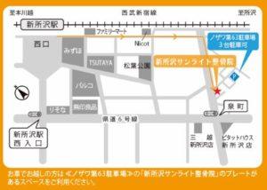 駐車場位置説明図